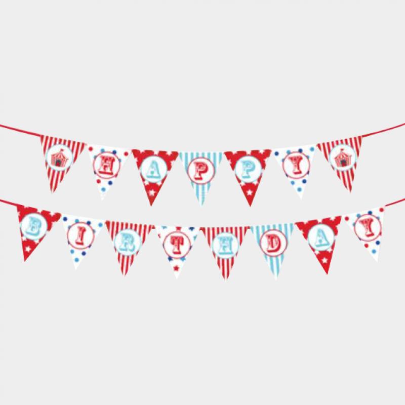 Happy Birthday Circus Big Top Bunting