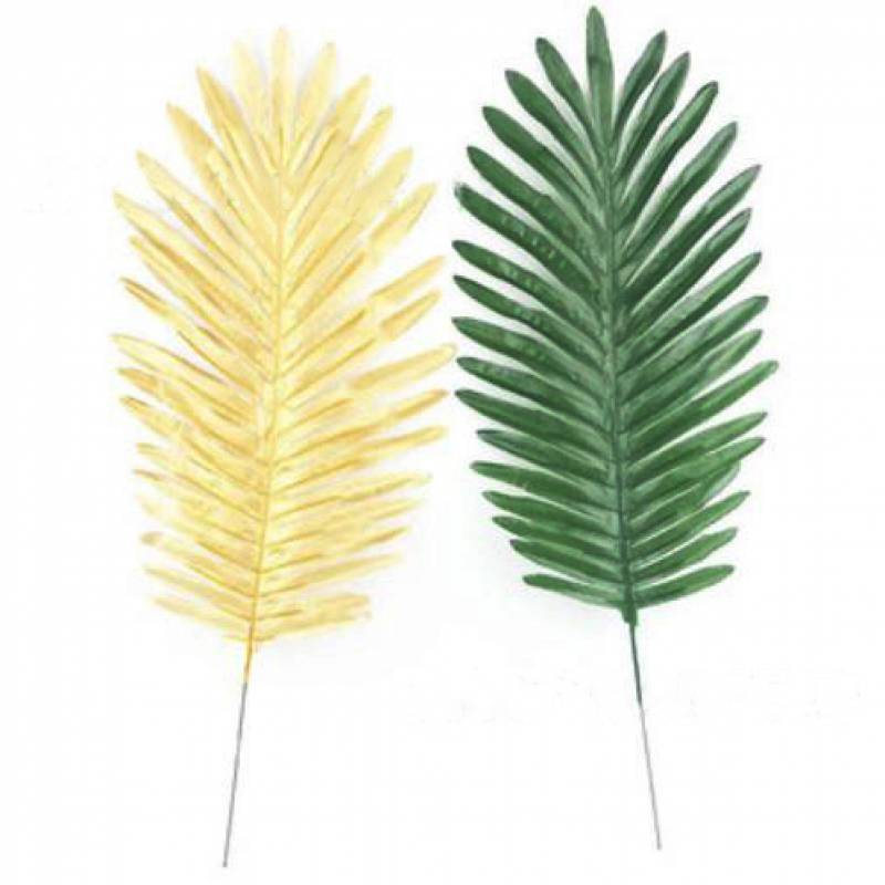 Decorative Palm Leaf