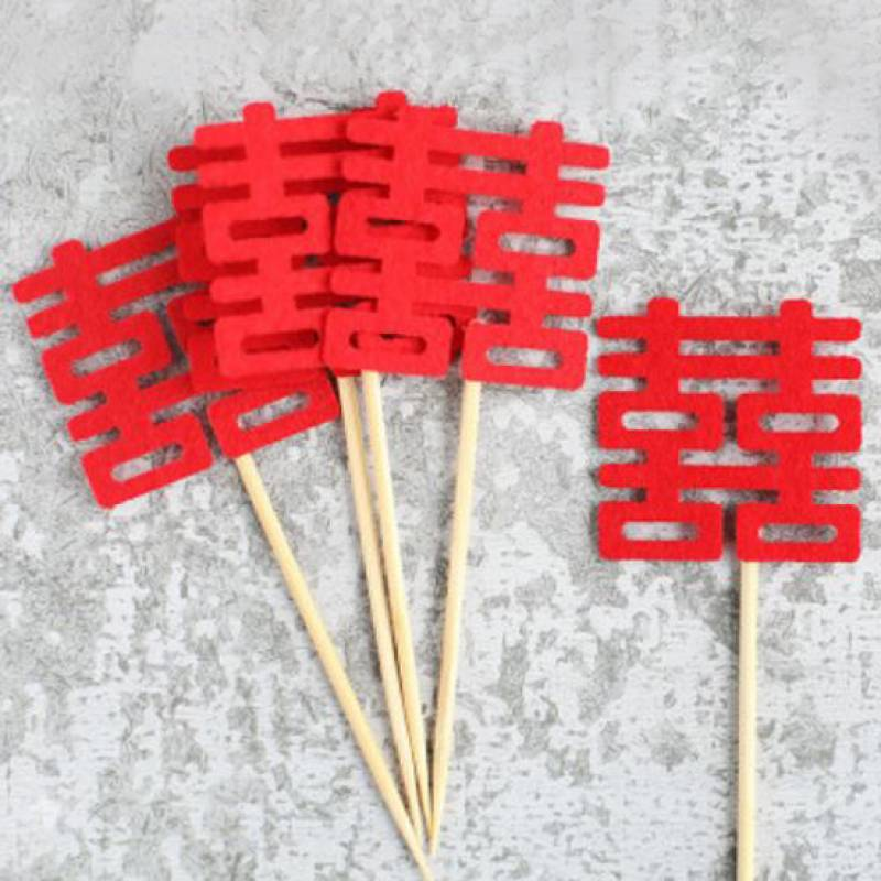 Double Happiness Chinese Character Red Cupcake Topper Set