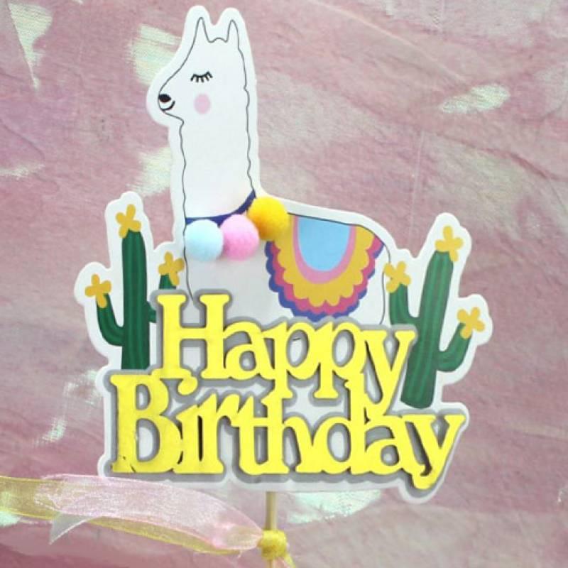 Happy Birthday Llama Cake Topper