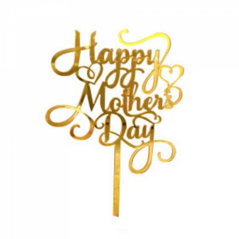 Happy Mother's Day Ribbons Gold Cake Topper